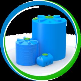 Eмкости пластиковые