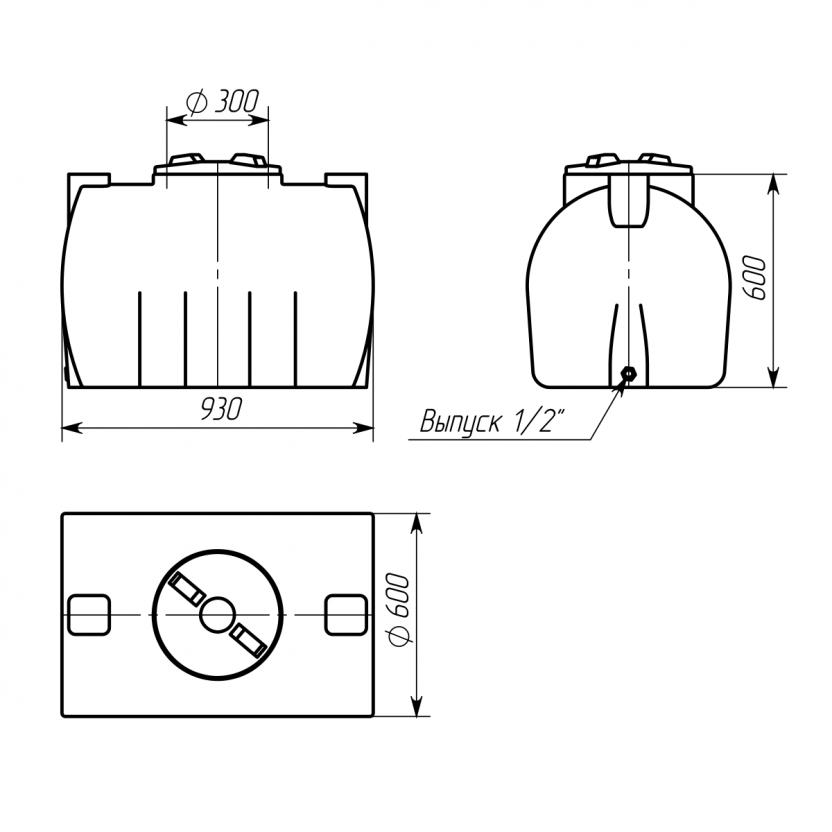 Емкость ТЦГП-270